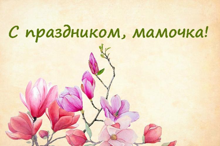 Красивые стихи на день матери: трогательные поздравления для любимых мам stihi mame na den materi 5