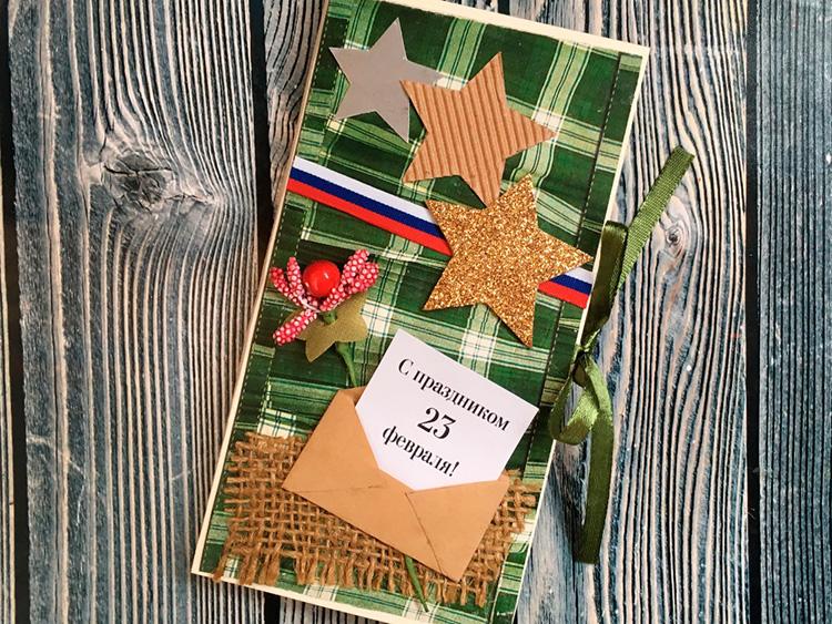 Открытки на 23 февраля: красивый подарок своими руками otkrytki na 23 fevralya otkrytki svoimi 1