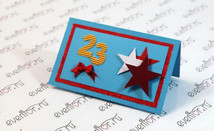 Открытки на 23 февраля: красивый подарок своими руками otkrytki na 23 fevralya otkrytki svoimi 40