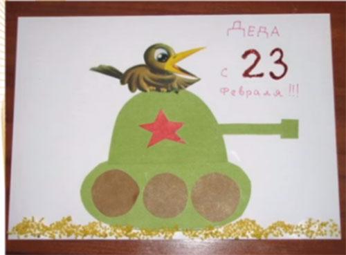 Открытки на 23 февраля: красивый подарок своими руками otkrytki na 23 fevralya otkrytki svoimi 49