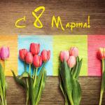 Открытки для любимых мам и бабушек своими руками: мастер классы с фото и описанием