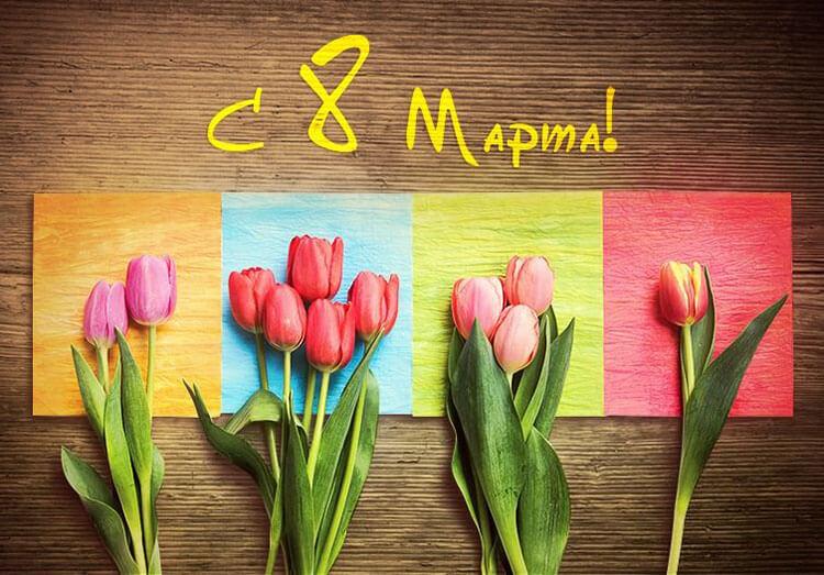 Открытки для любимых мам и бабушек своими руками: мастер классы с фото и описанием otkrytki na 8 marta svoimi rukami 1