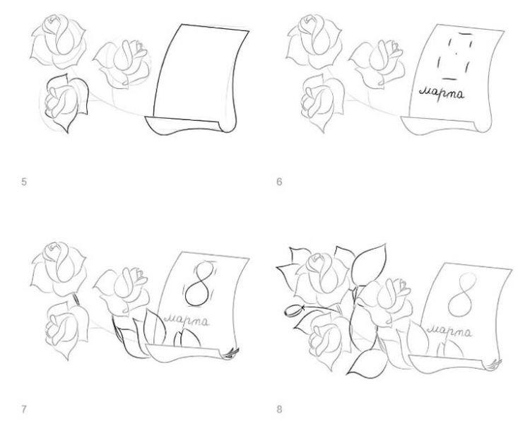 Открытки для любимых мам и бабушек своими руками: мастер классы с фото и описанием otkrytki na 8 marta svoimi rukami 30