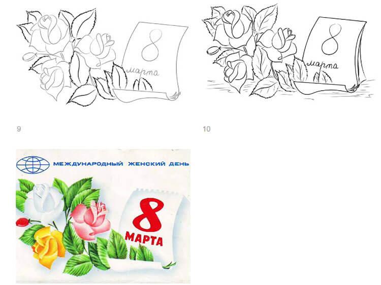 Открытки для любимых мам и бабушек своими руками: мастер классы с фото и описанием otkrytki na 8 marta svoimi rukami 31