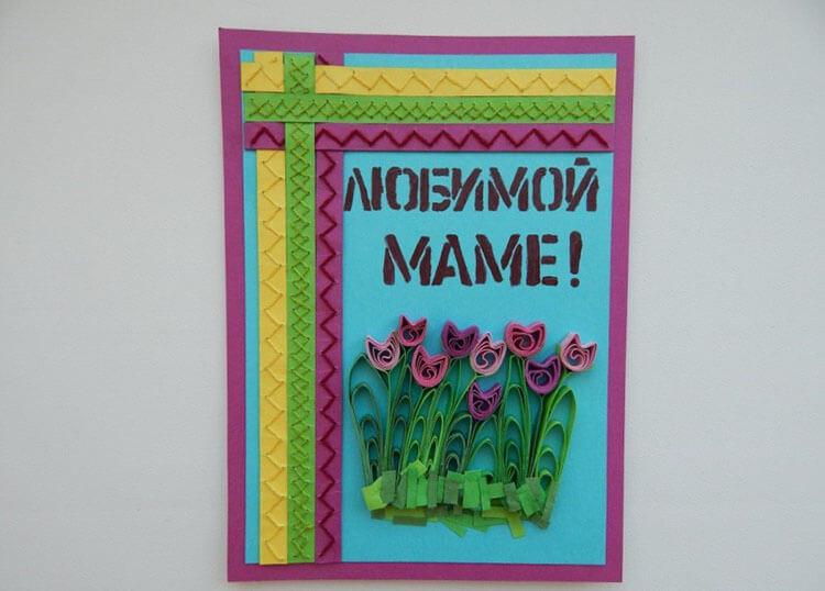 Открытки для любимых мам и бабушек своими руками: мастер классы с фото и описанием otkrytki na 8 marta svoimi rukami 5