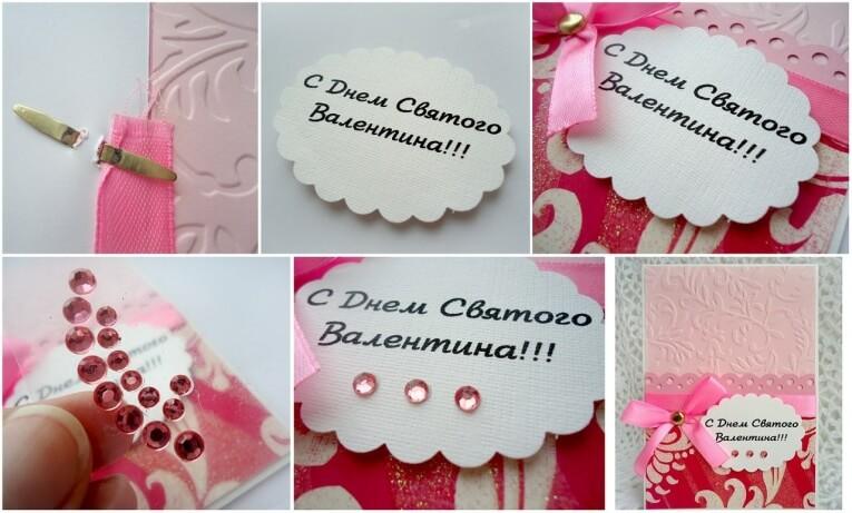 День святого Валентина: валентинки, открытки поделки любимым на 14 февраля podarki k 14 fevralya 21