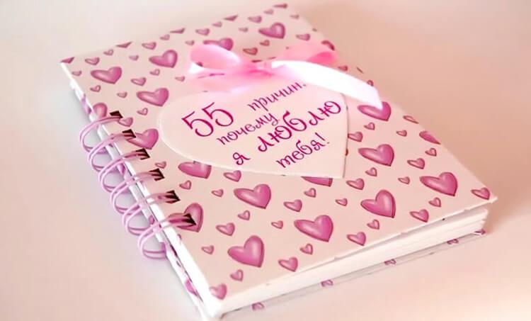 День святого Валентина: валентинки, открытки поделки любимым на 14 февраля podarki k 14 fevralya 57