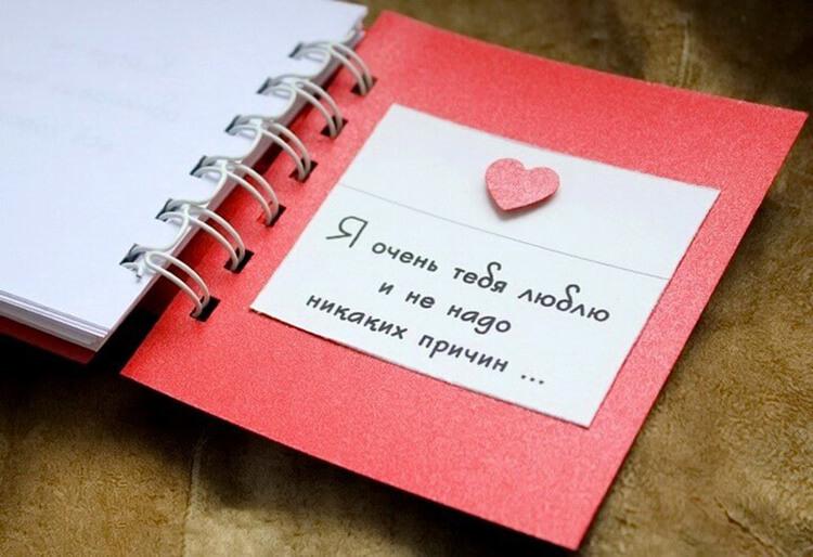 День святого Валентина: валентинки, открытки поделки любимым на 14 февраля podarki k 14 fevralya 58
