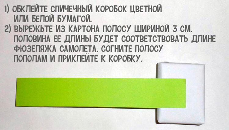 Поделки на 23 февраля: самое интересное для конкурса в школу и садик podelki na 23 fevralya svoimi rukami 23