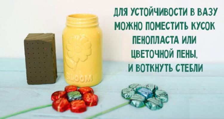 Поделки на 8 марта для любимых мам: подарок с душой своими руками podelku na 8 marta svoimi rukami 71