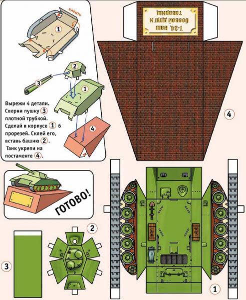 Поделка Танк из различных материалов: отличный подарок на 23 февраля tank svoimi rukami 37