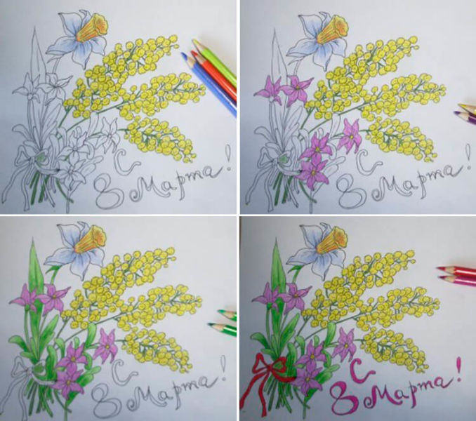 Что можно нарисовать на 8 марта для мамы и бабушки 20 23