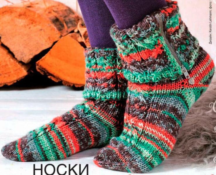 Как связать красивые носки спицами: варианты вязания на 2х и 5ти спицах kak svyazat noski 53