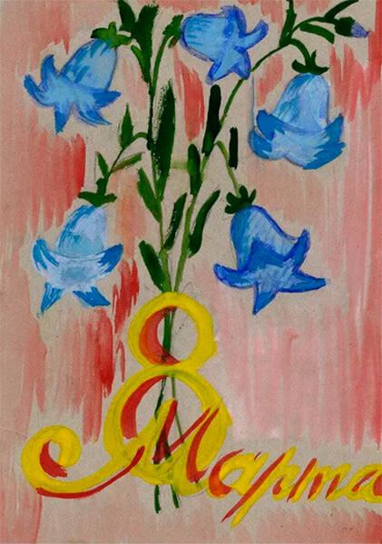 Что можно нарисовать на 8 марта для мамы и бабушки risunki k 8 marta 2