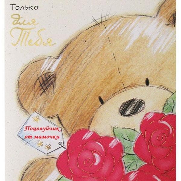 Что можно нарисовать на 8 марта для мамы и бабушки risunki k 8 marta 37 2