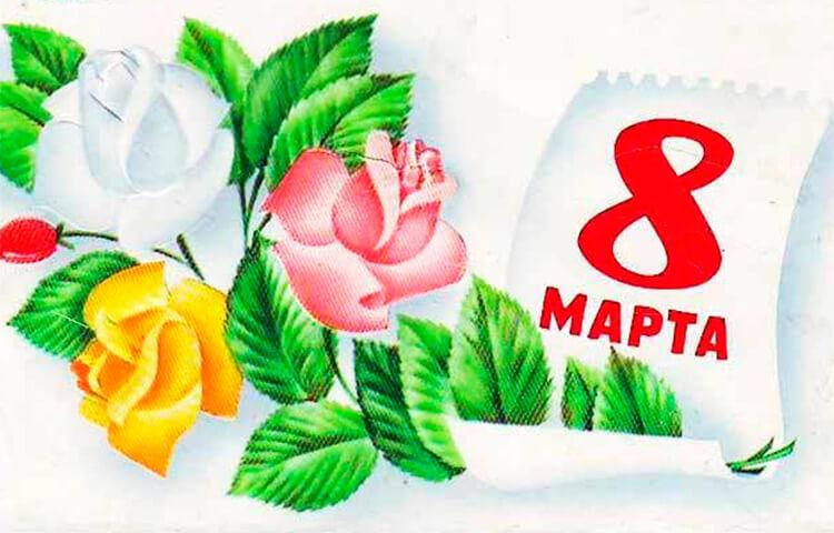 Что можно нарисовать на 8 марта для мамы и бабушки risunki k 8 marta 38