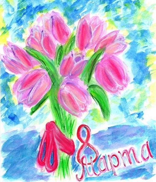 Что можно нарисовать на 8 марта для мамы и бабушки risunki k 8 marta 4