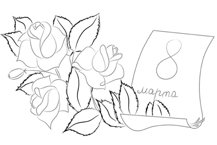 Что можно нарисовать на 8 марта для мамы и бабушки risunki k 8 marta 45