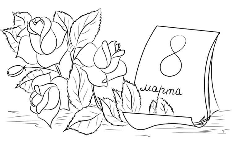 Что можно нарисовать на 8 марта для мамы и бабушки risunki k 8 marta 46