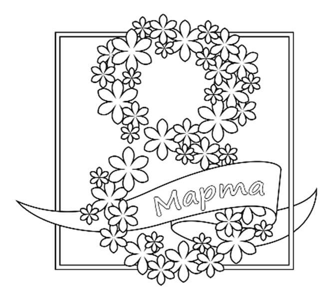 Что можно нарисовать на 8 марта для мамы и бабушки risunki k 8 marta 54