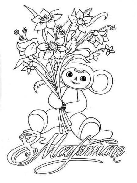 Что можно нарисовать на 8 марта для мамы и бабушки risunki k 8 marta 56