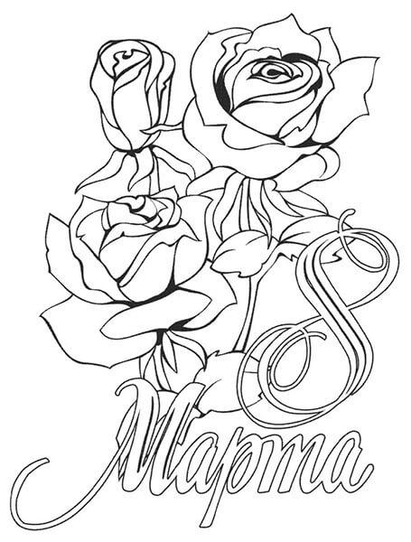 Что можно нарисовать на 8 марта для мамы и бабушки risunki k 8 marta 60