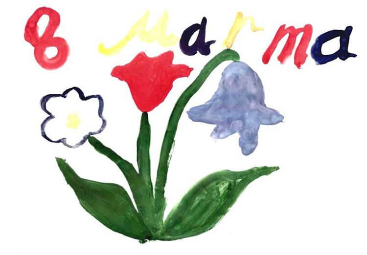 Что можно нарисовать на 8 марта для мамы и бабушки risunki k 8 marta 7