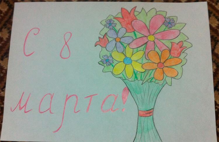 Что можно нарисовать на 8 марта для мамы и бабушки risunki k 8 marta 9