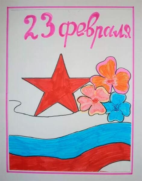Красивые рисунки на 23 февраля для садика и школы risunok na 23 fevralya 103