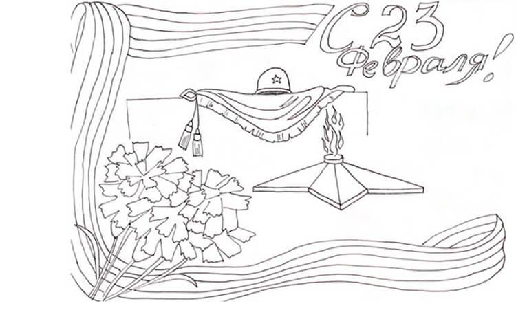 Красивые рисунки на 23 февраля для садика и школы risunok na 23 fevralya 121