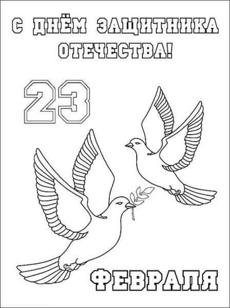 Красивые рисунки на 23 февраля для садика и школы risunok na 23 fevralya 124