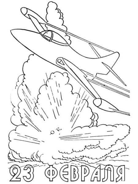 Красивые рисунки на 23 февраля для садика и школы risunok na 23 fevralya 130