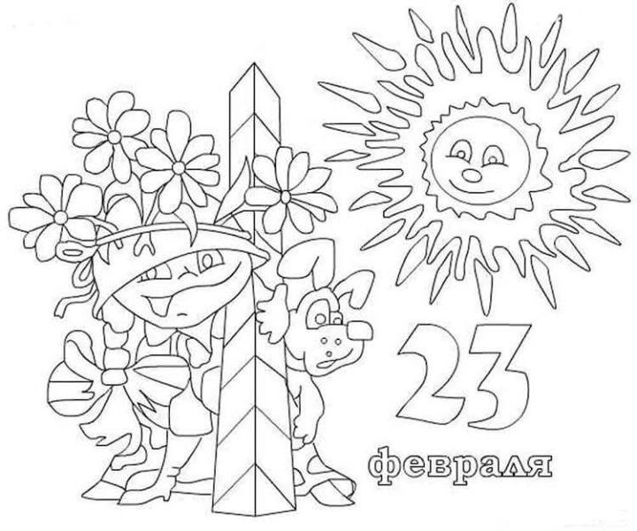 Красивые рисунки на 23 февраля для садика и школы risunok na 23 fevralya 132