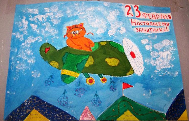 Красивые рисунки на 23 февраля для садика и школы risunok na 23 fevralya 135