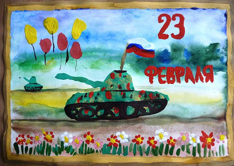 Красивые рисунки на 23 февраля для садика и школы risunok na 23 fevralya 138