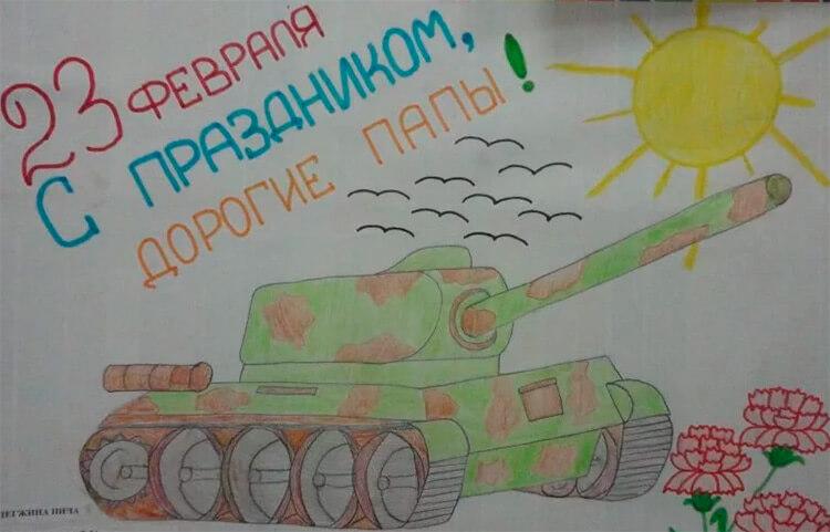 Красивые рисунки на 23 февраля для садика и школы risunok na 23 fevralya 4