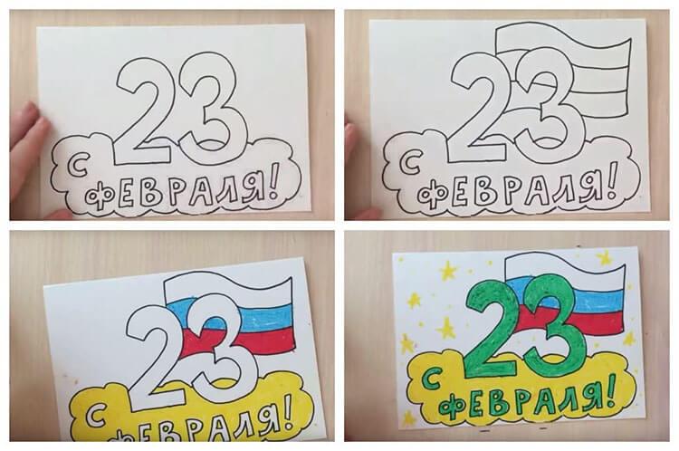 Красивые рисунки на 23 февраля для садика и школы risunok na 23 fevralya 43