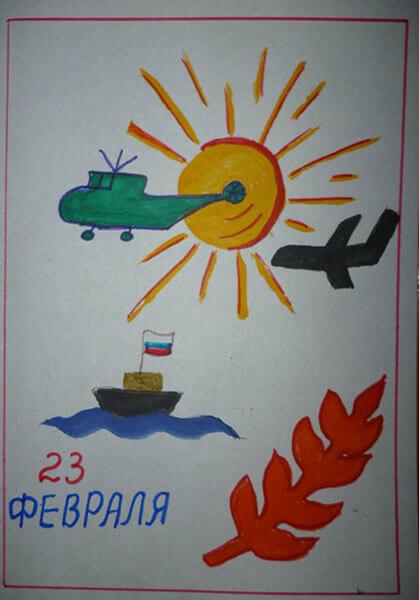 Красивые рисунки на 23 февраля для садика и школы risunok na 23 fevralya 44