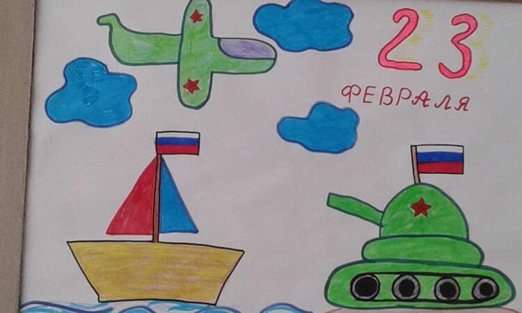 Красивые рисунки на 23 февраля для садика и школы risunok na 23 fevralya 45