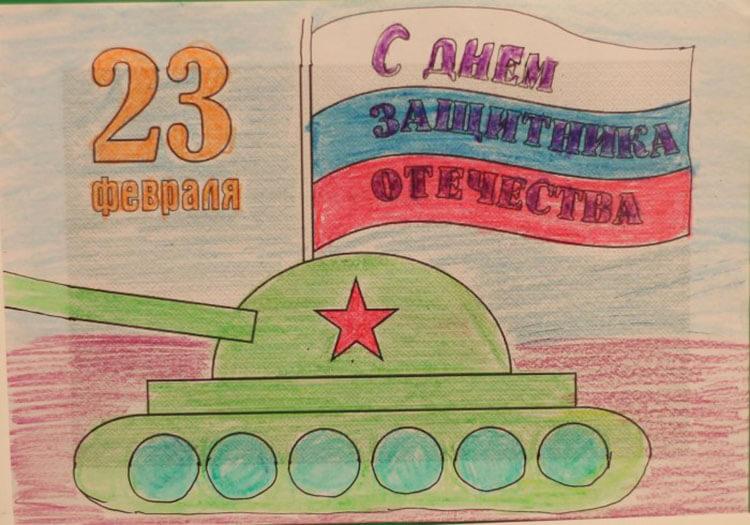 Красивые рисунки на 23 февраля для садика и школы risunok na 23 fevralya 5