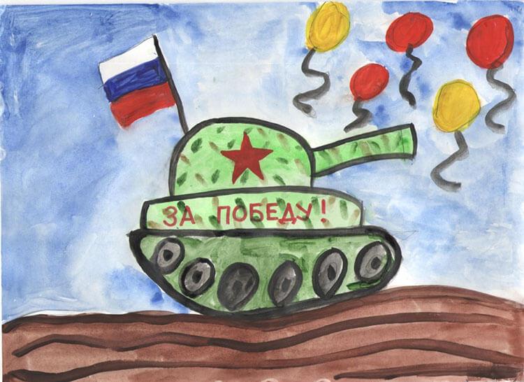 Красивые рисунки на 23 февраля для садика и школы risunok na 23 fevralya 54