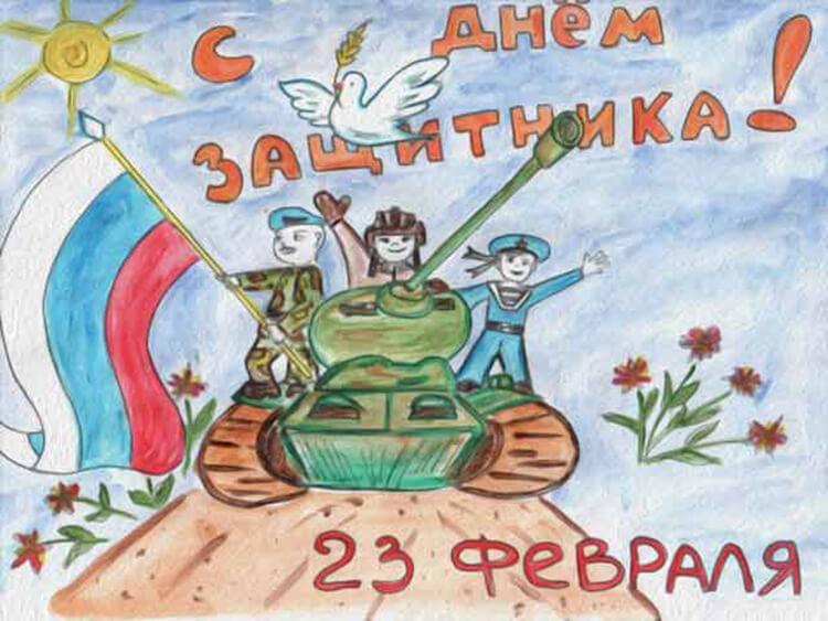 Красивые рисунки на 23 февраля для садика и школы risunok na 23 fevralya 68
