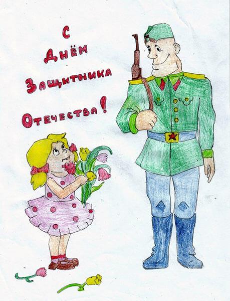 Красивые рисунки на 23 февраля для садика и школы risunok na 23 fevralya 7