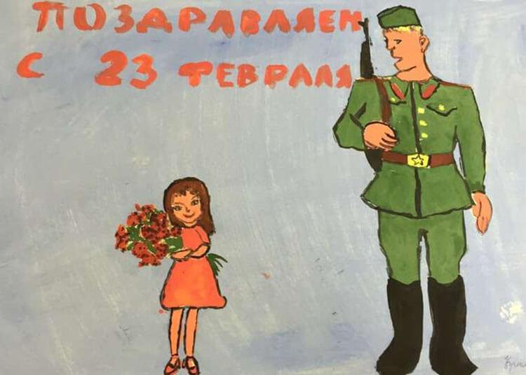 Красивые рисунки на 23 февраля для садика и школы risunok na 23 fevralya 9