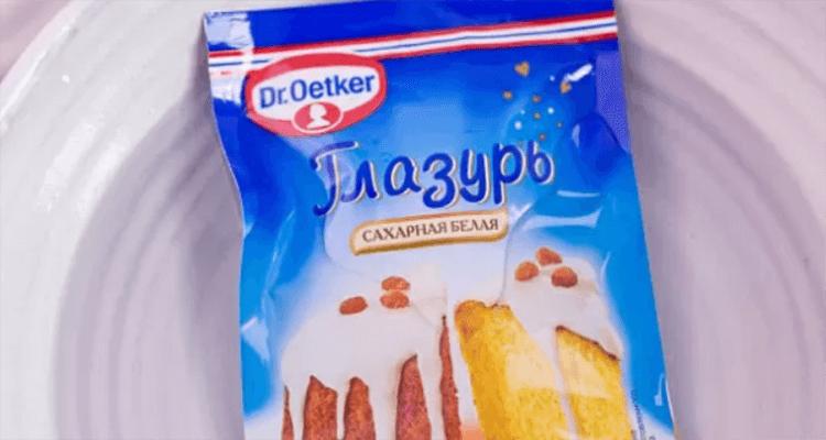 Пасхальный кулич: вкусные и проверенные рецепты приготовления на Пасху kulich paskhalnyj recept 27