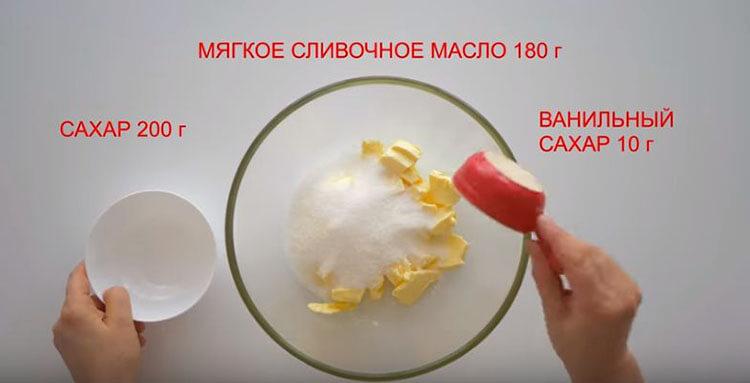 Пасхальный кулич: вкусные и проверенные рецепты приготовления на Пасху kulich paskhalnyj recept 58
