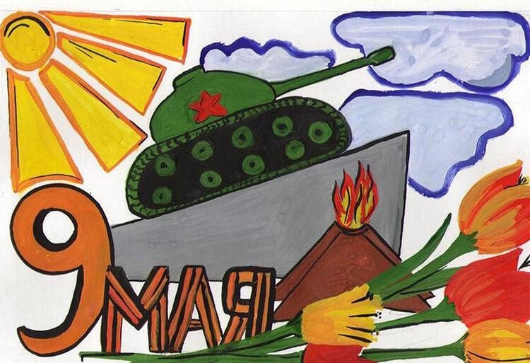 Детские рисунки на 9 мая в школу и садик detskie risunki ko dnyu pobedy 1