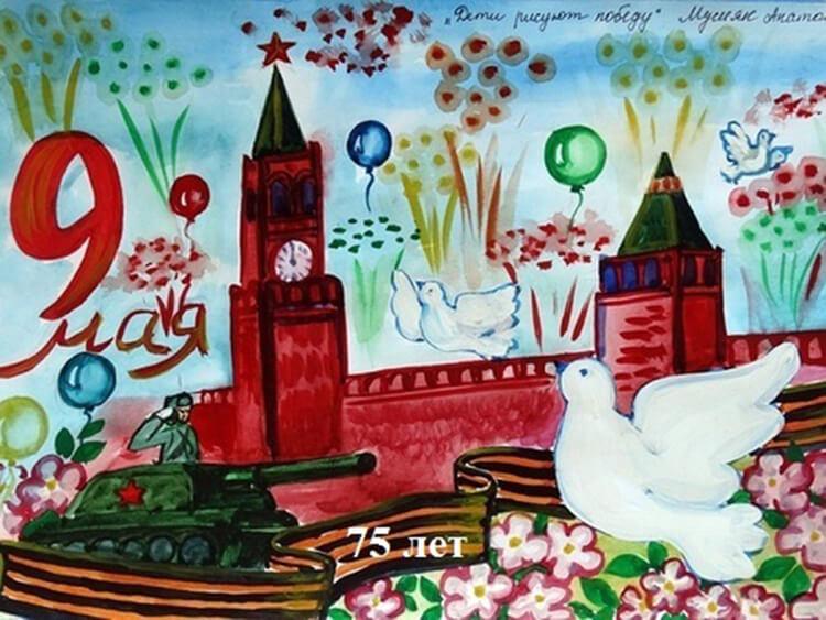 Детские рисунки на 9 мая в школу и садик detskie risunki ko dnyu pobedy 106