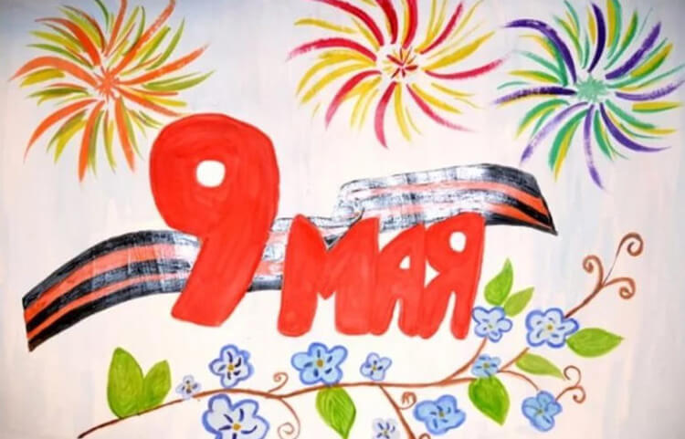 Детские рисунки на 9 мая в школу и садик detskie risunki ko dnyu pobedy 11