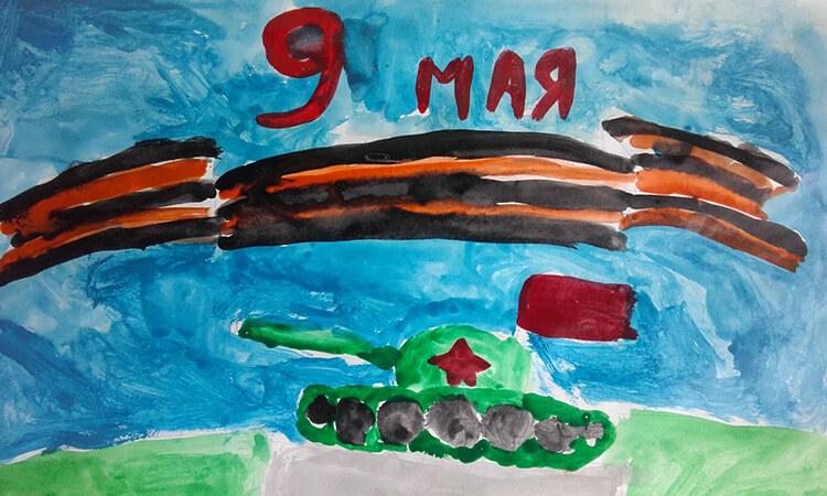 Детские рисунки на 9 мая в школу и садик detskie risunki ko dnyu pobedy 118